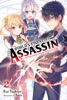 The World's Finest Assassin Gets Reincarnated in Another World as an Aristocrat, Vol. 2 (light novel)