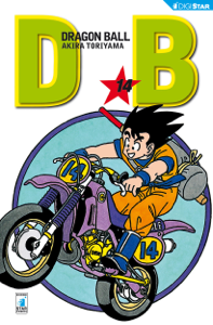 Dragon Ball 14 Copertina del libro