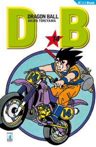 Dragon Ball 14 Copertina del libro