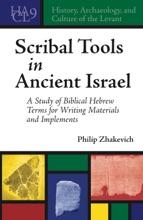 Scribal Tools In Ancient Israel