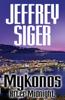 Jeffrey Siger - Mykonos After Midnight artwork