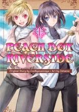 Peach Boy Riverside Volume 1