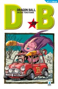 Dragon Ball 39 Book Cover