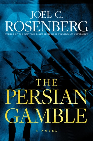 The Persian Gamble PDF Download