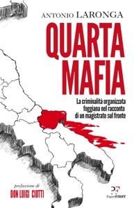 Quarta Mafia Book Cover
