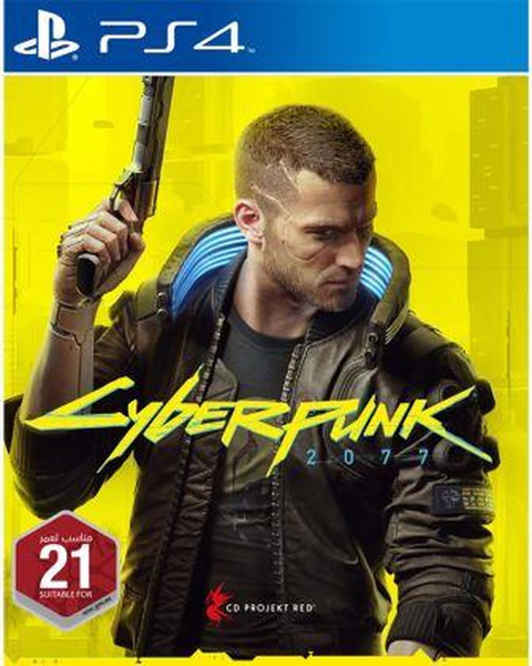 Cyberpunk 2077: Official Complete Guide