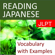 READING JAPANESE [JLPT] Vocabulary with Examples
