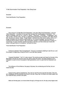 Yi Wei Discrimination Final Preparation-Han Book Cover