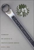 Auto Mechanics Book Cover