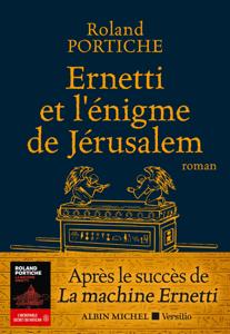 Ernetti et l'énigme de Jérusalem Couverture de livre