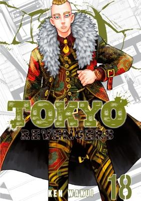 Tokyo Revengers Volume 18