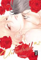Aya Sakyo - Untouchable 02 artwork