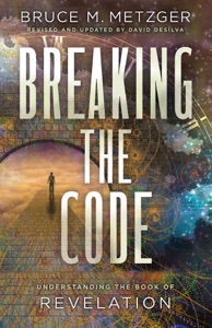 Breaking the Code Revised Edition Book Cover