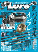 ルアーマガジン 2021年 7月号 Book Cover
