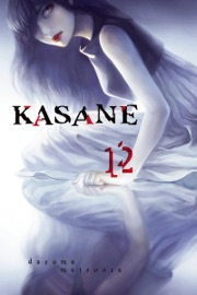 KASANE VOLUME 12