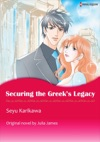 Securing The Greeks Legacy