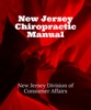 New Jersey Chiropractic Manual