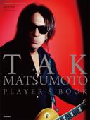 TAK MATSUMOTO PLAYER'S BOOK Book Cover