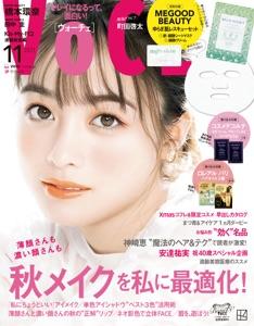 VOCE (ヴォーチェ) 2021年 11月号 Book Cover