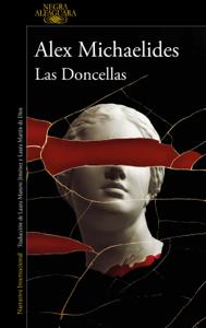 Las Doncellas Book Cover