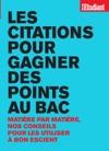 Les Citations Pour Gagner Des Points Au Bac