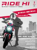 RIDE HI No.5(2021年7月号) Book Cover