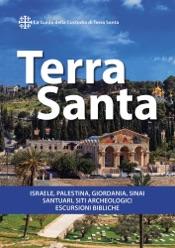Terra Santa (II ed.)