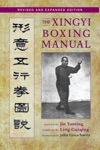 The Xingyi Boxing Manual Revised And Expanded Edition
