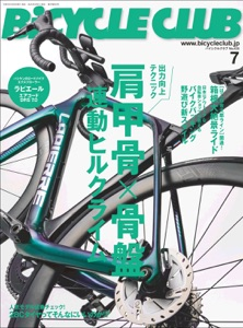 BiCYCLE CLUB 2021年7月号 No.435 Book Cover