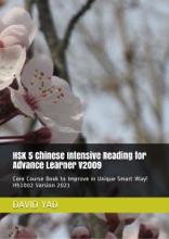 HSK 5 Chinese Intensive Reading For Advance Learner V2009