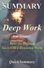 The Summary Guy - Deep Work Summary artwork