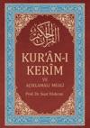 KURN-I HAKM VE AIKLAMALI MEAL Excerpt From Prof Dr Suat Yldrm Kurn- Hakm Ve Aklamal Meali IBooks