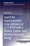 Search For Supersymmetry In Pp Collisions At S  8 TeV With A Photon Lepton And Missing Transverse Energy