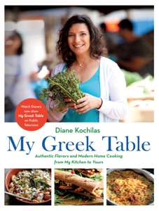 My Greek Table Book Cover