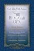 Paramahansa Yogananda - God Talks with Arjuna: The Bhagavad Gita  artwork