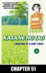 KASANE NO TAO Chapter 51
