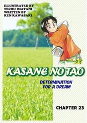 Download KASANE NO TAO Chapter 23