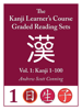 Andrew Scott Conning - Kanji Learner's Course Graded Reading Sets, Vol. 1 artwork
