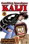 Gambling Apocalypse Kaiji - Kazuya Arc - Volume 9