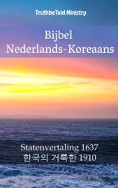 BIJBEL NEDERLANDS-KOREAANS