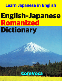 English-Japanese Romanized Dictionary