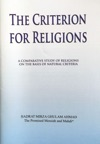 The Criterion For Religions