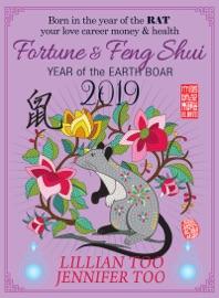 Fortune Feng Shui 2019 Rat