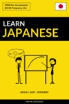Learn Japanese Quick  Easy  Efficient 2000 Key Vocabularies