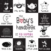 The Babys Handbook 21 Black And White Nursery Rhyme Songs Itsy Bitsy Spider Old MacDonald Pat-a-cake Twinkle Twinkle Rock-a-by Baby And More Engage Early Readers Childrens Learning Books