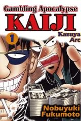 Gambling Apocalypse Kaiji - Kazuya Arc - Volume 1