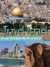 Travel Israel