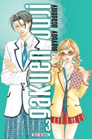 Gakuen Ouji - Playboy Academy T03