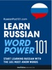 Learn Russian - Word Power 101