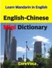 English-Chinese Mini Dictionary